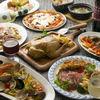 ナポリの食堂 アルバータ アルバータ 大阪マルビル店