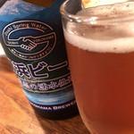 登良屋 - 横浜ビール 道志の湧水仕込