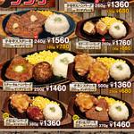 テキサスステーキ - 料理写真:ステーキ&ハンバーグコンボ登場!