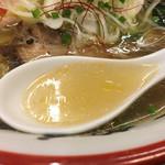 函館麺や 一文字 - スープ