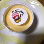 お菓子ハウスウエルカム - 料理写真: