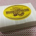74112007 - ムーンゴールドマロン Box