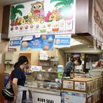 沖縄宝島 にらい  - ブルーシール売り場