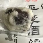 御菓子司梅月堂西店 - 平堅酒饅頭