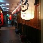 串と煮込み 門限やぶり - ONOビル地下1階です