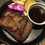 塊肉ステーキ&ワイン Gravy'sFactory - イチボ