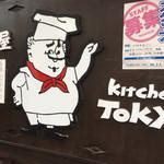 キッチン トーキョー -