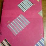 三條若狭屋 - クルミ板包装