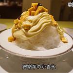 ビストロ ル・クレール - 安納芋かき氷