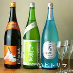 中野青二才 - 利き酒師が厳選した日本酒をシャンパングラスで…
