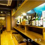 BISTRO にふぇー - 美味しい料理に合わせて日本各地の銘酒も豊富