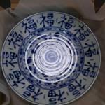 うさぎ屋 - お宮参りのお土産