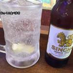 バーン・キラオ - レモンサワー350円とシンハービール550円