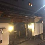 74125755 - 竹子入り口付近