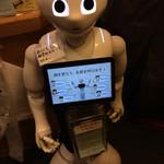 74125776 - 竹子入り口のロボット