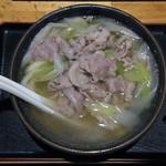 恵 - 肉うどん 850円
