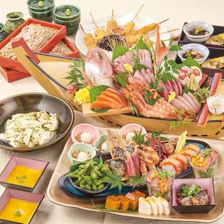 各種飲み会ご宴会に◎1番人気!旬魚の姿造り付飲み放題コース