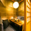 個室×九州料理 宝山邸 八重洲店