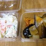 加島屋酒店 - 加島屋酒店 ポテトサラダ&若鶏とナスのチリソース