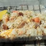 らんちたいむ - 鮭チャーハン¥330