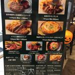デリリウムカフェ SENDAI - 店頭のランチメニュー