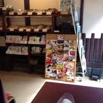 K's cafe  - 店内
