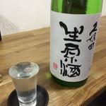 そば居酒屋太閤 -