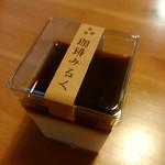 ワイン処 SASAYA - 定食のデザート。わおっ!