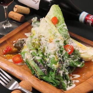 """オーガニック地場野菜を使用した""""非常識""""なサラダ!?"""