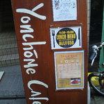 Yonchome Cafe -