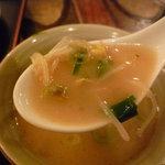薩摩っ子ラーメン - ☆スープもゴクリ(^u^)☆