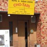 CHO-TARI -