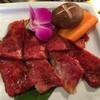和牛焼肉 牛源 - 料理写真: