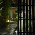 京都幽玄 -