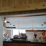 ディスイズカフェ -