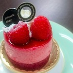 PATISSERIE may -