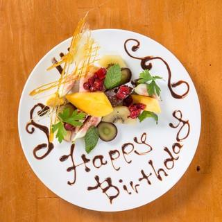 お誕生日・ご結婚などのお祝い、サプライズのお手伝いします!