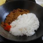 鎌倉野菜カレー かん太くん - キーマカレー