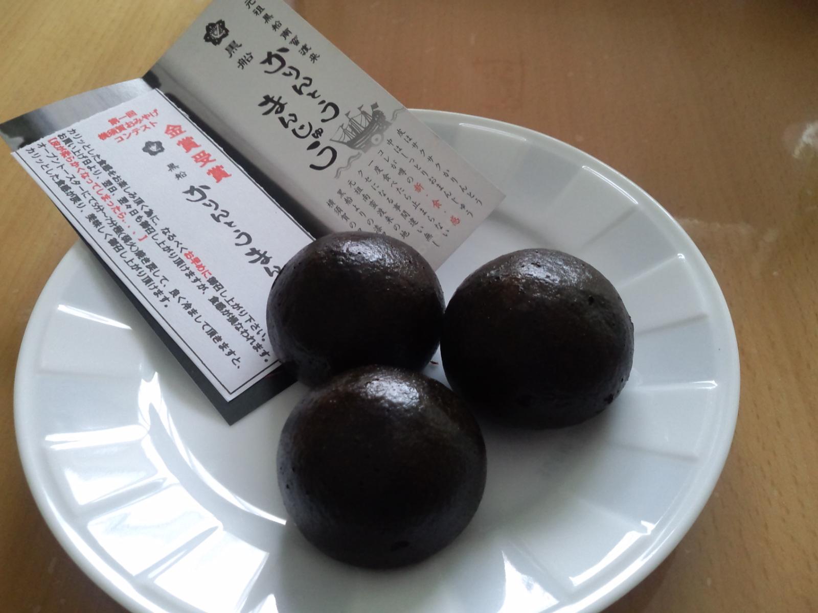 和菓子司 いづみや 衣笠本店