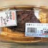 肉のひぐち - 料理写真:飛騨牛ローストビーフ