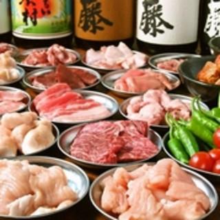 食べ飲み放題2380円〜の大満足コースをご用意!
