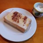 イタヤカフェ - イタリアンなキーマカレーセット
