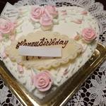 ルージュ・ブランシュ - ハートのデコレーションケーキ