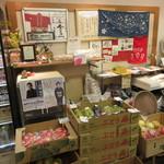 ムラタ - 果物も売られています