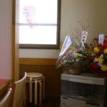 ラーメン まるみつ - 開店祝いの花です