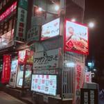 洋食屋 せんごく - 外観写真:外観【平成29年9月26日撮影】