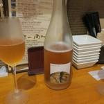 Bistro-SHIN 2 - シェフおすすめの甲州種のロゼスパークリング
