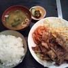 みずしま - 料理写真:豚しょうが焼き定食 800円(税込)(2017年10月3日撮影)