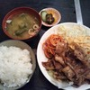 Mizushima - 料理写真:豚しょうが焼き定食 800円(税込)(2017年10月3日撮影)