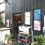 みずしま - 外観(2017年10月3日撮影)